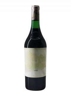 샤토 오-브리옹 1983 바틀 (75cl)