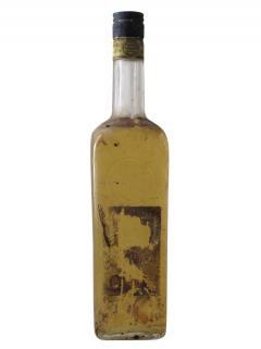 럼  세인트 제임스  1970년대 바틀 (70cl)