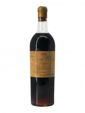 샤토 클리망스 1950 바틀 (75cl)